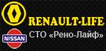 СТО Renault/Nissan-Life